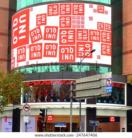 SHANGHAI, CHINA - NOVEMBER 8, 2014: Uniqlo store with variety of logos on Huaihai Road in Shanghai China.  The Japanese clothing store designs, manufactures and sells its clothing. - stock photo