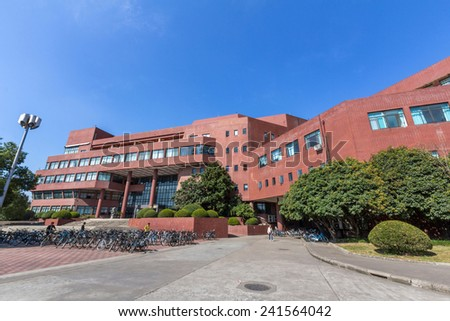 SHANGHAI, CHINA - OCT 24, 2014: Pao Yue-Kong Library in Shanghai Jiao Tong University (SJTU). SJTU is a public research university located in Shanghai, China. - stock photo
