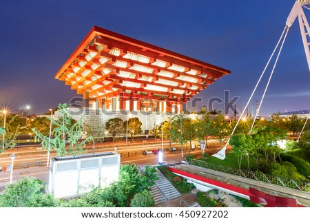 Shanghai,China - on May 17,2016:China Art Museum building scenery at night.It is housed in the former China Pavilion of Expo 2010 located in Pudong.it is the largest art museum in Asia. - stock photo
