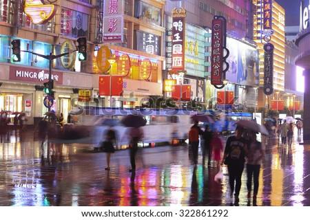 Shanghai,China-September 30,2015:People walking at the Nanjing Road ,Landmark of Shanghai city in holiday night - stock photo