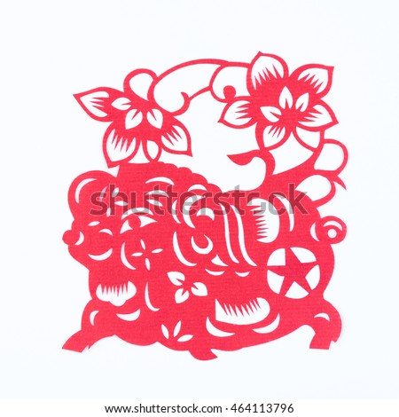 Shanghai, China , 2016: Traditional Chinese Paper-cut for celebration of Spring Festival.This is the pig,one of Zodiacs.