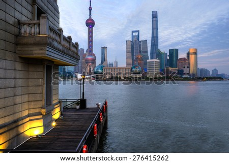 Shanghai City Financial Skyline seen from The Bund - stock photo
