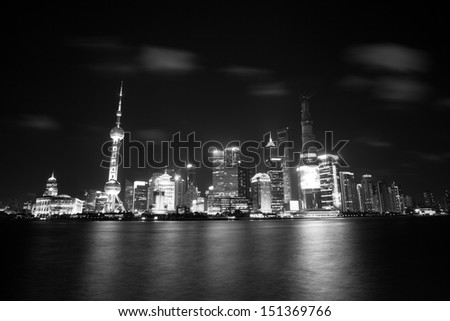 Shanghai city skyline at night - stock photo