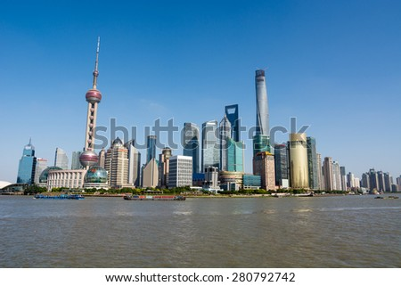 Shanghai Day - stock photo