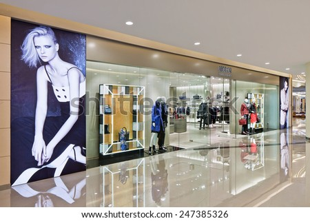 SHANGHAI-DECEMBER 8, 2014. Armani outlet. Giorgio Armani bought former Nestle factory in Milan last year and invest 50 million euro to turn it into a permanent exhibition of his archive designs.  - stock photo
