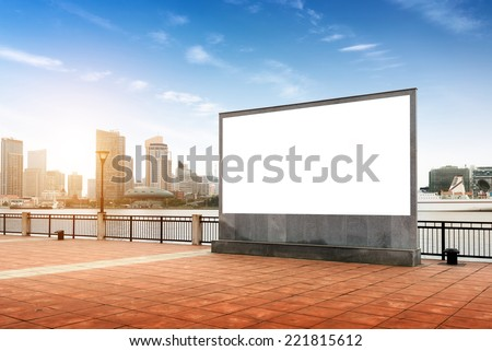 Shanghai Huangpu River, blank billboard. - stock photo