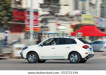 SHANGHAI-JAN. 4, 2015. Renault Xoleos. China is Renault's most important market, Sino-French joint venture Dongfeng Renault will push for 750,000 units annual sales after starting production in 2016. - stock photo