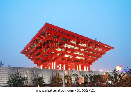 SHANGHAI - JUNE 13: EXPO China Pavilion tune light on  June 13, 2010 in Shanghai ,CN - stock photo