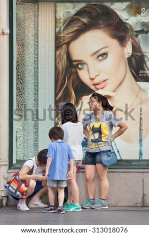 SHANGHAI-JUNE 5, 2014. Outdoor advertising. China's outdoor advertising market has grown annually more than 23% since 2000, versus 17% for the overall ad market, 14% for TV and 16% for newspapers.  - stock photo