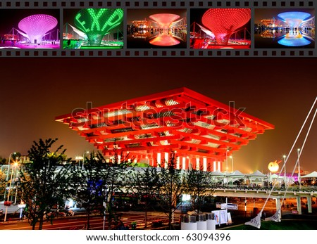 SHANGHAI - JUNE 10: The China Pavilion at the largest World Expo on June 10, 2010 in Shanghai China. - stock photo