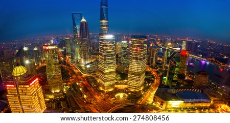 Shanghai Lujiazui finance and trade zone, aerial view at night, China - stock photo