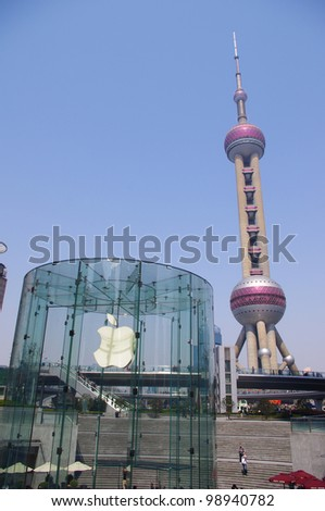 SHANGHAI-MARCH 24, 2012: View of the Apple store on March 24, 2012 in Shanghai, Pudong District. This is China's second Apple the store opened on July 10, 2010. - stock photo