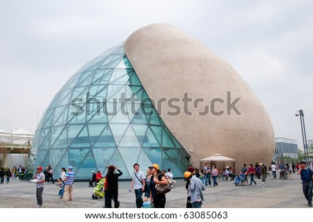 SHANGHAI - MAY 24: Conventional architecture of Isreal Pavilion in Expo. May 24, 2010 in Shanghai China. - stock photo