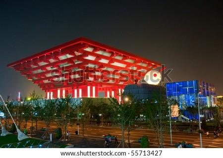 SHANGHAI - MAY 24: EXPO China, Macau, Hong Kong Pavilions. May 24, 2010 in Shanghai China. - stock photo
