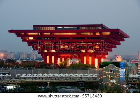 SHANGHAI - MAY 24: EXPO China Pavilion. May 24, 2010 in Shanghai China. - stock photo