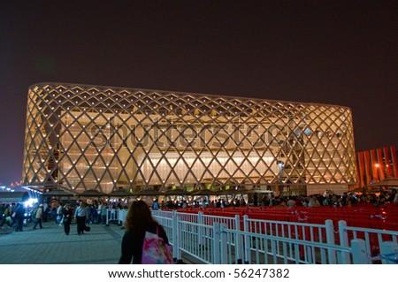SHANGHAI - MAY 24: EXPO France Pavilion. May 24, 2010 in Shanghai China. - stock photo