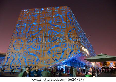 SHANGHAI - MAY 24: EXPO Poland Pavilion. May 24, 2010 in Shanghai China. - stock photo