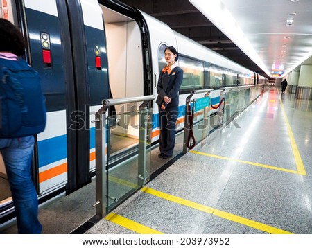 SHANGHAI - May 17: Maglev train starts operation on May 17, 2014 in Shanghai, China. This train is the first commercially operated high-speed magnetic levitation line in the world (speed: 500 km/h)