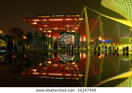 SHANGHAI - MAY 24: The China Pavilion in World Exposition on May 24, 2010 in Shanghai, China. - stock photo