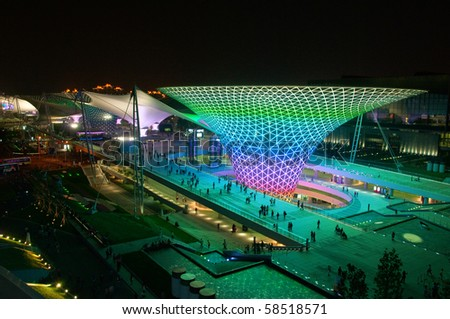 SHANGHAI - MAY 24: The Expo Boulevard in World Exposition on May 24, 2010 in Shanghai, China. - stock photo