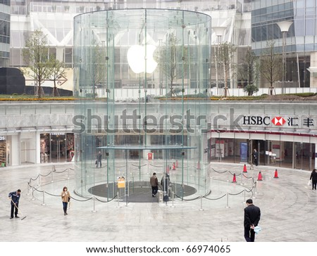 SHANGHAI-NOV 30: Apple store in Shanghai on Nov 30, 2010 in Shanghai. China's second Apple store opened on July 10, 2010 in the high profile Pudong district. - stock photo