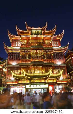 Shanghai - October 3 :shanghai's famous traditional architecture of yuyuan garden at night,on October 3, 2014 in Shanghai, China. Here are the  Shanghai traditional shopping area . - stock photo