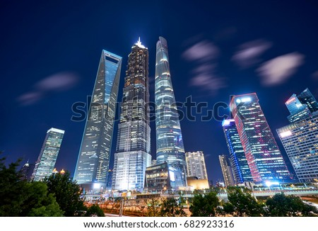 Shanghai Pudong skyline night view