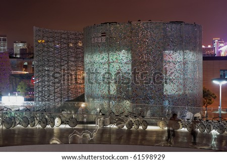 SHANGHAI - SEPT 19: Expo 2010: Latvia pavilion seen from Danemark pavilion at night at the Expo on Sept 19 2010 in Shanghai China - stock photo