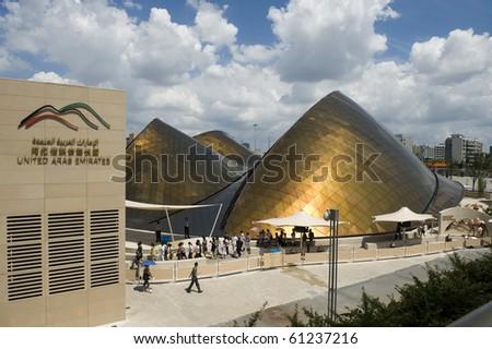 SHANGHAI - SEPT 1: EXPO United Arab Emirates Pavilion. Sept 1, 2010 in Shanghai China - stock photo