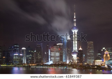 SHANGHAI - SEPT 1: Putong area of 2010 World Expo City at night on Sept 1, 2010 in Shanghai China - stock photo