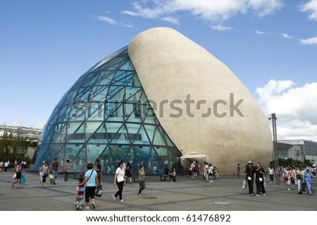 SHANGHAI - SEPT 1: WORLD EXPO Iseral Pavilion. Sept 1, 2010 in Shanghai China - stock photo