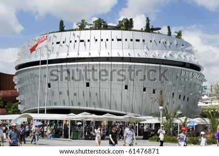 SHANGHAI - SEPT 1: WORLD EXPO Singapore Pavilion. Sept 1, 2010 in Shanghai China - stock photo