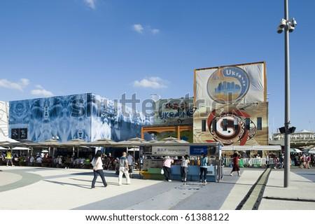 SHANGHAI - SEPT 1: WORLD EXPO Ukraine and Iceland Pavilion inside Europe Square. Sept 1, 2010 in Shanghai China - stock photo