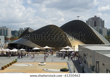 SHANGHAI - SEPT 1: WORLD EXPO United Arab Emirates Pavilion. Sept 1, 2010 in Shanghai China - stock photo