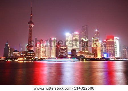 shanghai skyline at night,beautiful night view
