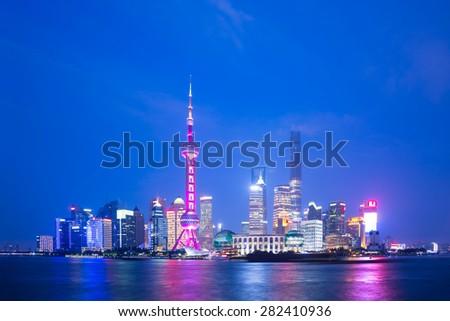 Shanghai skyline at night, China - stock photo
