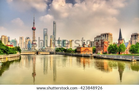 Shanghai skyline with modern urban skyscrapers, China - stock photo