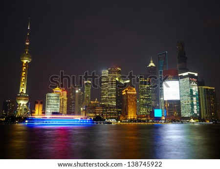 Shanghai skyscrapers. Classical view from bund - stock photo
