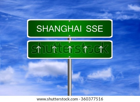 Shanghai SSE China index arrow going up stock exchange rising strong bull market concept.