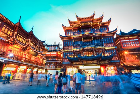 shanghai yuyuan garden in nightfall,China - stock photo