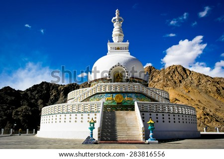 Shanti Stupa is a Buddhist white-domed stupa (chorten) on a hilltop in Chanspa, Leh district, Ladakh, in the north Indian state of Jammu and Kashmir - stock photo