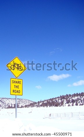 Share the Road Bike Sign - stock photo