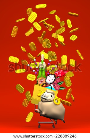 Sheep, New Year's Ornaments, Shopping Cart On Red. 3D render illustration For The Year Of The Sheep,2015 In Japan. For New Year Greeting Postcard.