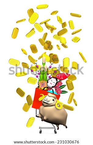 Sheep, New Year's Ornaments, Shopping Cart On White. 3D render illustration For The Year Of The Sheep,2015. For New Year Greeting Postcard. Isolated On White. - stock photo
