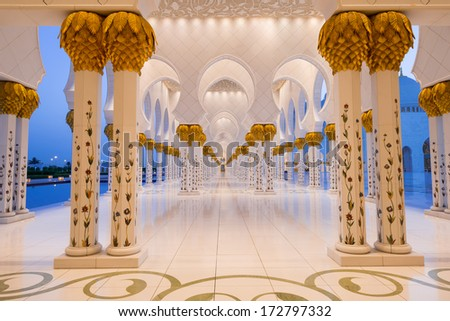 Sheikh Zayed Grand Mosque, Abu Dhabi - stock photo