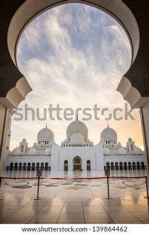 Sheikh Zayed Grand Mosque at dusk (Abu-Dhabi, UAE) - stock photo