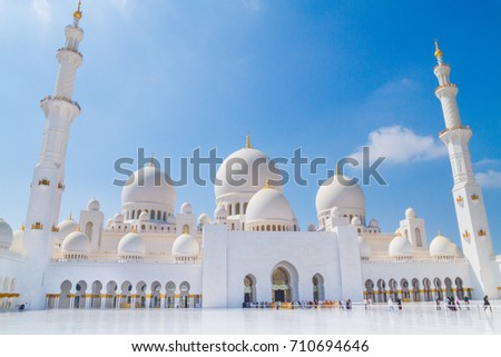Sheikh Zayed Grand Mosque, Dubai, UAE, peoples and mosque. 2015