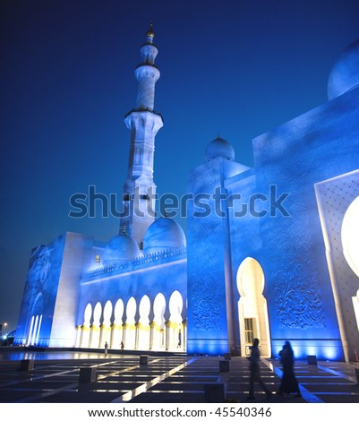 Sheikh Zayed Mosque is also known as Grand Mosque in night. - stock photo