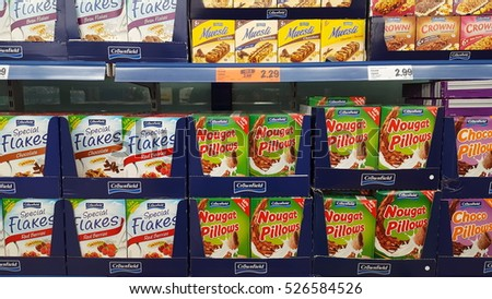 Shelf of a Italian supermarket, breakfast products, November 29, 2016
