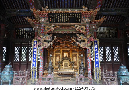 Shenyang Imperial Palace (Mukden Palace) Throne of Chongzheng Hall, Shenyang, Liaoning Province, China. Shenyang Imperial Palace is UNESCO world heritage site built in 400 years ago. - stock photo